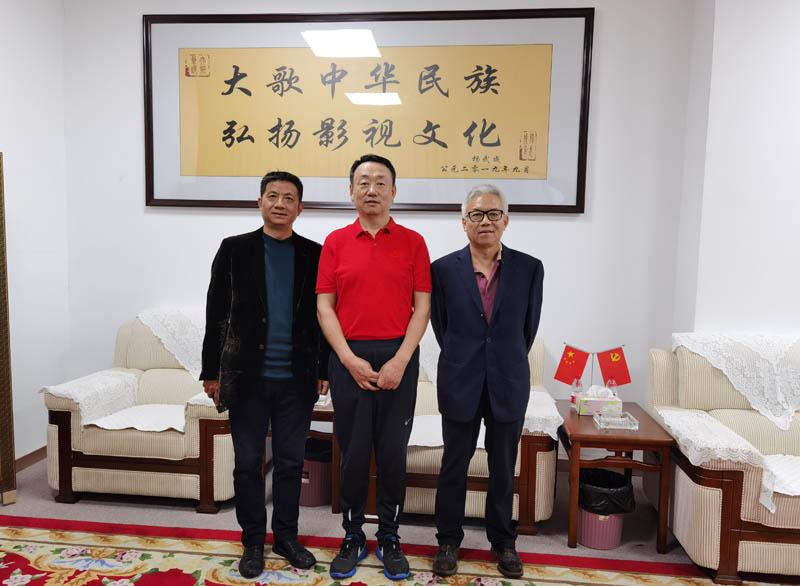 中国文化创新大会暨推动全面脱贫与乡村振兴衔